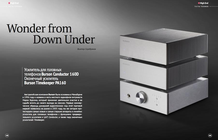sonus faber olympica iii CEC TL51XR jbl 55900 power amplifier preamp usb dac