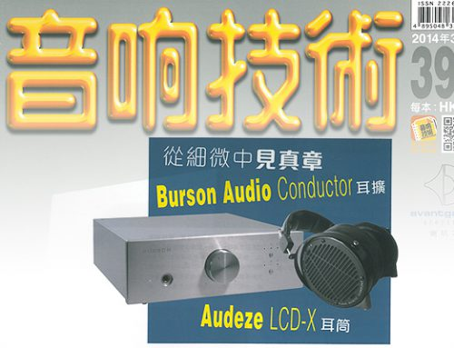 Audiotechnique Review Burson Conductor Headphone amp & Audeze LCD -X headphone by Martin